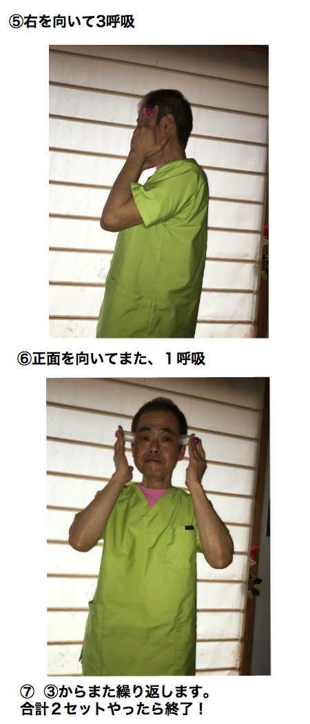 目のかゆみケア2