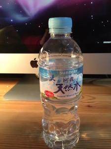 お水を飲みましょう
